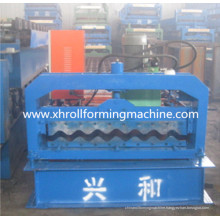 Metal Corrugated Shape Roofing Tile Sheet Roll Forming Machine