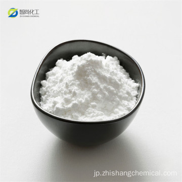 高品質Aluminon cas no 569-58-4