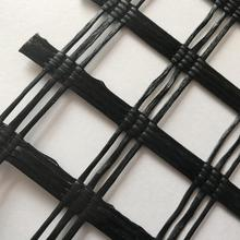 PVC gecoate PET Biaxial Geogrid