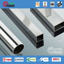 201 Stainless Seamless Steel Square Steel Pipe