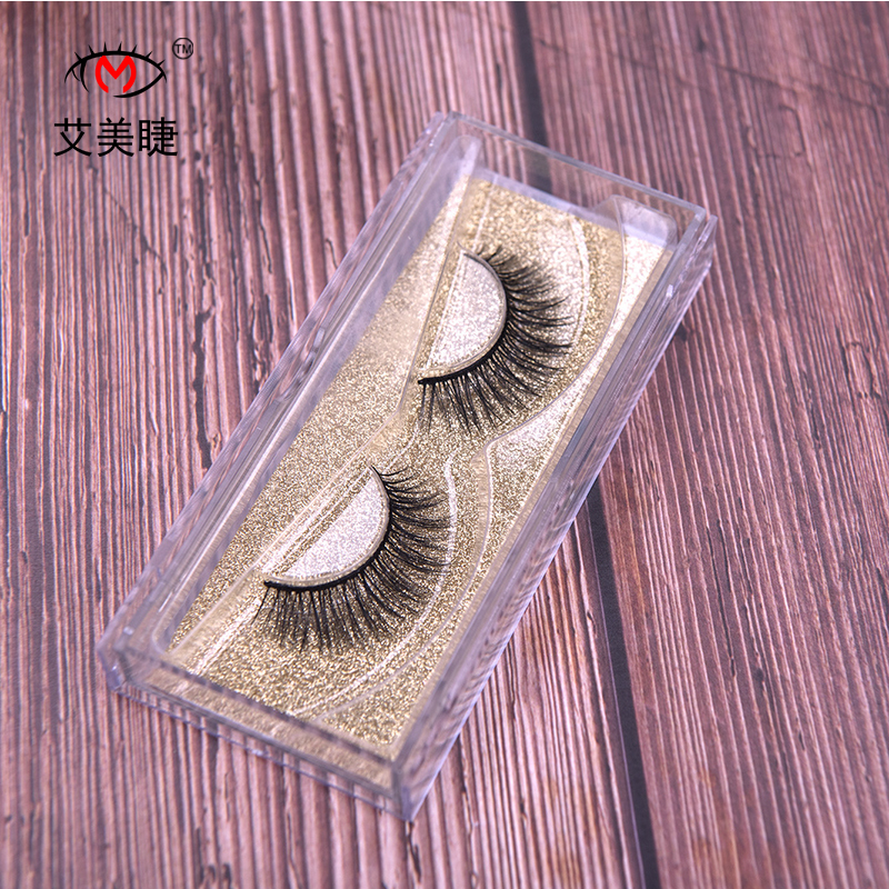 S08 False Eyelashes