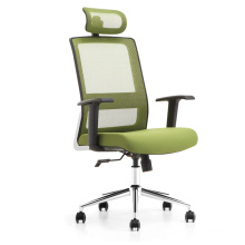 X1-01 Ergonomic Executive Chair High Back Mesh Chair