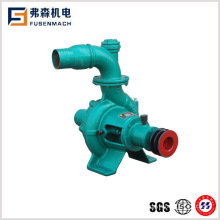 50m Lifting Centrifugal Pump Series High Lift Pump