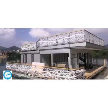 Aluminium Pontoon Float