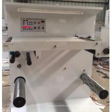 Inspection de Label Machine 450