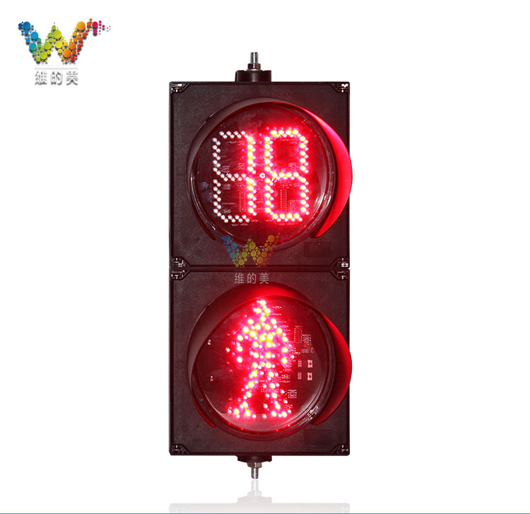 200mm traffic light_01