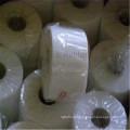 UHMW-PE Film / Tape / Cut Belt
