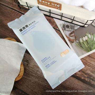 Haustier-Tücher mit parfümfreiem natürlichem Bio