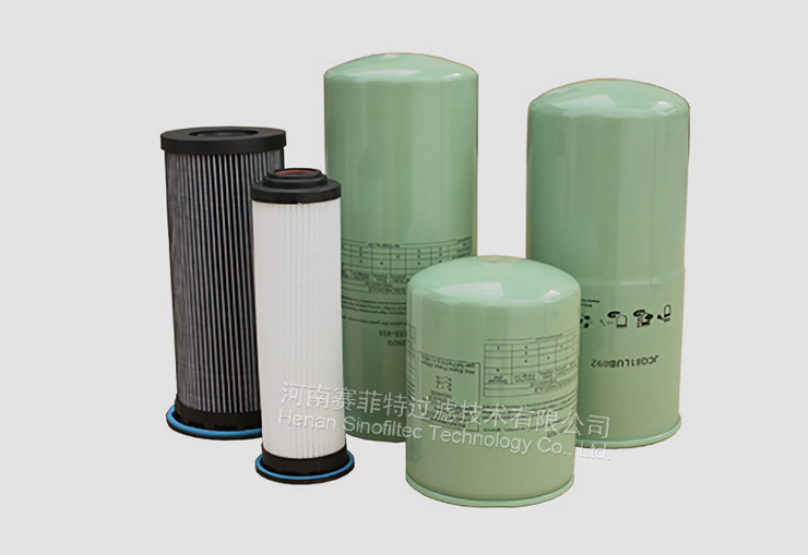 Sullair oil separator filter