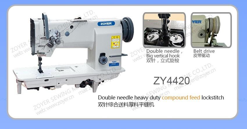 ZY4420 collar singer high speed lockstitch sewing machine
