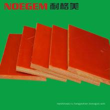 Orange bakelite plastic sheet