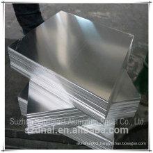 Aluminum sheet 6082 T6 manufacturer