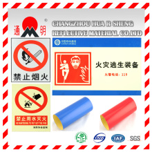 Pet/PVC Photo Luminescent Reflective Film for Fire Extinguisher (FG301)
