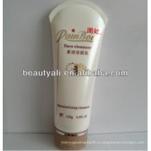 200-граммовая круглая косметическая упаковка с белой трубкой с откидной крышкой