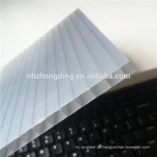 ISO / CE / SGE 8mm Polycarbonat Hohlplatte
