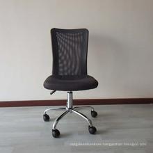 Nova Modern good quality cheap price Movable Swivel Adjustable mesh back office chair