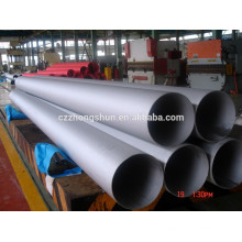 china high quality alloy steel pipe / MILL HOT SELL WALL THICKNESS API ASTM