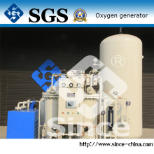 Генератор медицинского кислорода (ПО-100)