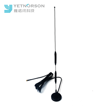Magnetic GSM 3G Antenna with SMA Male