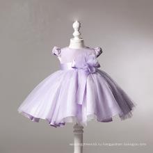 Фиолетовый Органзы Бальное Вечеринку Девушка Платья