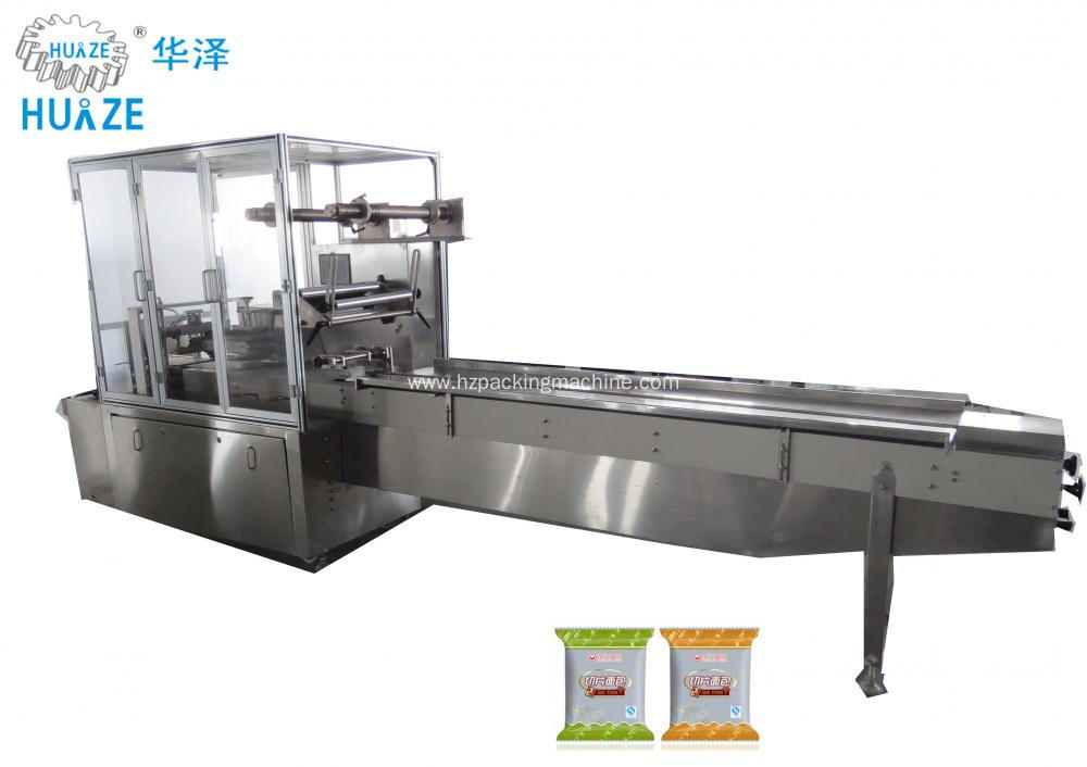 Fully automatic laver/seaweed packing machine