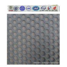 100% полиэфирная сетчатая ткань для одежды