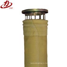 Рукавные фильтры аксессуары высокотемпературные цедильные мешки /мешки сборника пыли