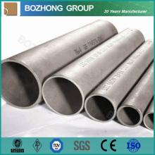 1.4542 AISI 17-4pH S17400 Круглая труба из нержавеющей стали