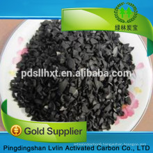 Apricot shell activated charcoal adsorption buy online in bulk price