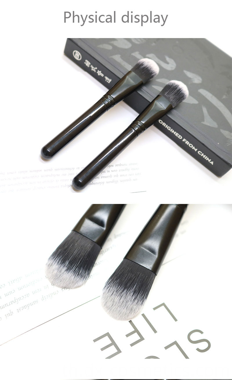 Single Mask Brush 1-8