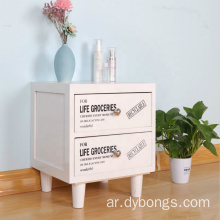 Living room storage cabinet wooden multi drawer