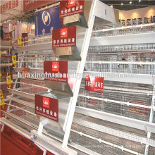 Hot sale cheap chicken cage /commercial chicken cage for sale