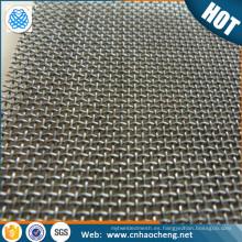Luz que filtra el acoplamiento de alambre tejido tungsteno puro de la malla 150 de 0.06mm para el horno del vacío