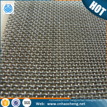 Light filtering 150 mesh 0.06mm pure tungsten woven wire mesh for vacuum furnace