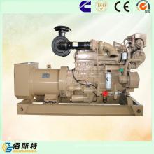 Generador diesel marino de 50kw fijado con la marca de Cummins