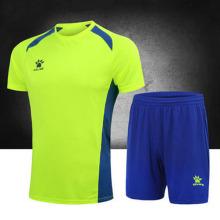 2016 OEM Hersteller Slim Fit Customiz Logo Sportbekleidung
