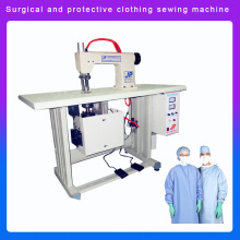 Ultrasonic sewing machine for PP woven bag
