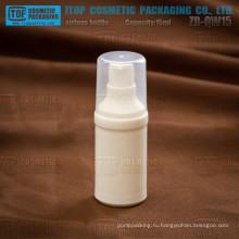 ZB-QW15 15 мл вводили цвет настраиваемые oem представили 15 мл пластиковые оптом биоразлагаемые косметической упаковки