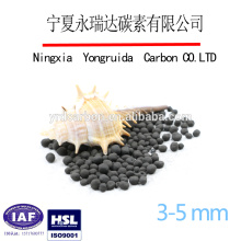 Good absorption bulk activated carbon price