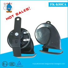 Super Waterproof Car Horn Snail Horn Speaker Horn 115dB