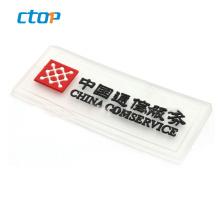 Wholesale 3D brand logo embossed garment soft PVC custom silicon rubber cloth label custom brand logo rubber patch