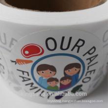 custom cheap logo printing adhesive vinyl stickers