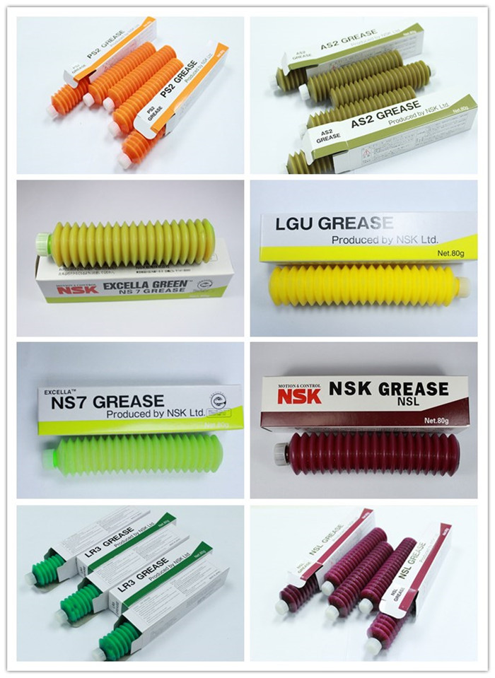 Nsk Grease