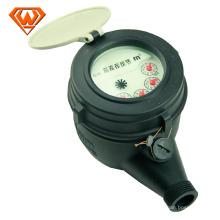 Medidor de agua de tipo vertical de paleta rotativa DN25