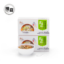 Hot sale freeze-dried delicious instant soup including vegetables and mushroom