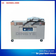 Doppelkammer-Vakuum-Verpackungsmaschine (DZQ500-2SB)