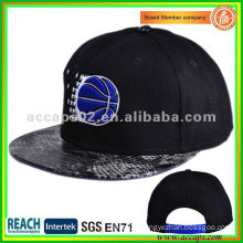 new snap back SN-0042