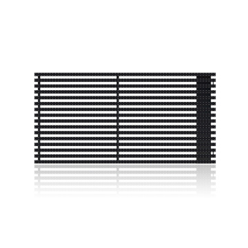 Best Outdoor Resolution Grille Bildschirm