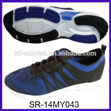 SR-14MY043 fashion new design knitted shoes knit uppers shoes knit fabric sports shoes men running shoes