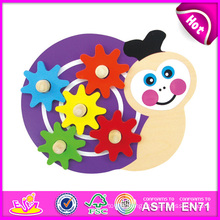 2014 New Kids Wooden Gear Game Toy, Popualr Cute Children Gear Game Toy, Hot Sale Lovely Baby Wooden Gear Game Toy W13e034